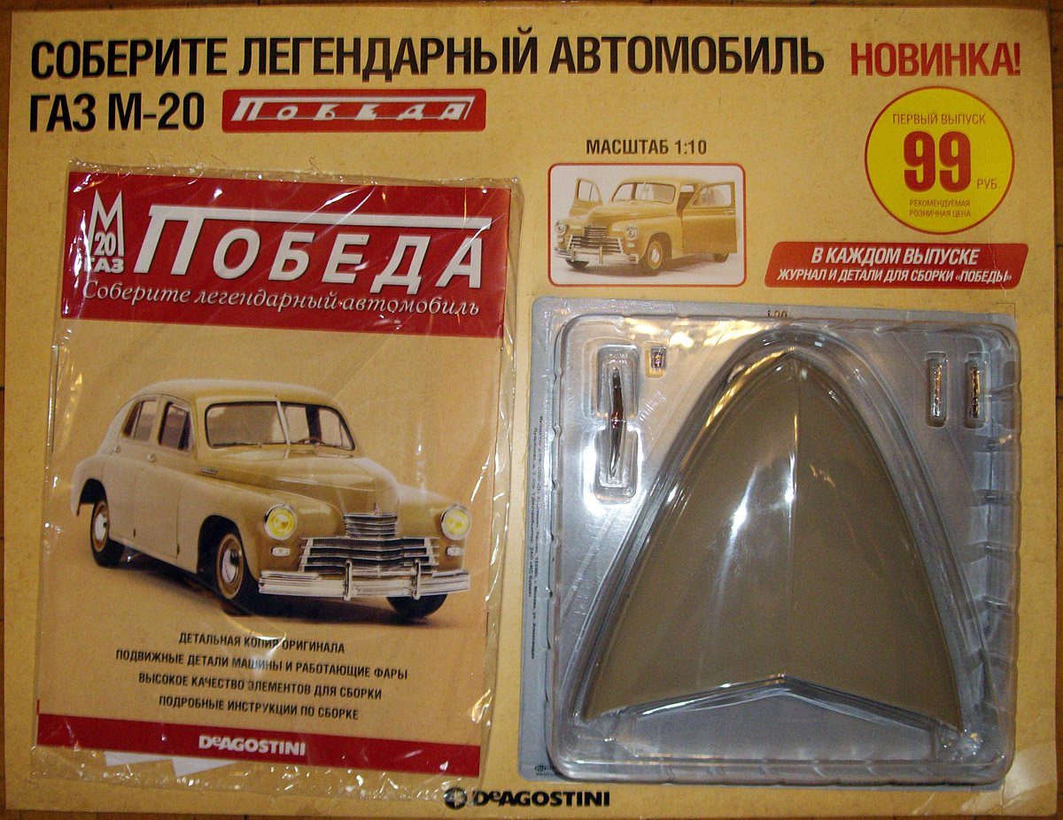 att-108-4d88c060199e4.jpg