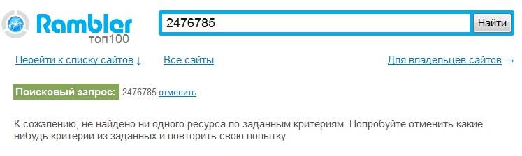 att-65-4dea490a377cd.jpg