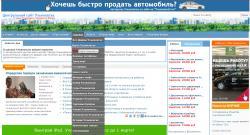 post-726-0-82354200-1360902842_thumb.jpg