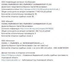 post-53-0-12721100-1396991731_thumb.jpg