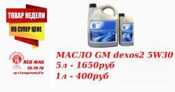 post-10958-0-45990800-1428648022_thumb.j
