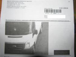 post-5153-0-32550400-1341520381_thumb.jp