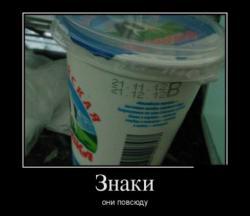 post-8452-0-29598100-1355133496_thumb.jp