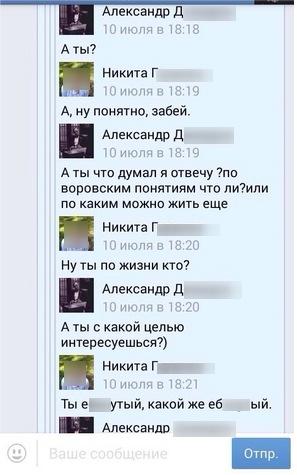 9-kopiya-kopiya147.jpg