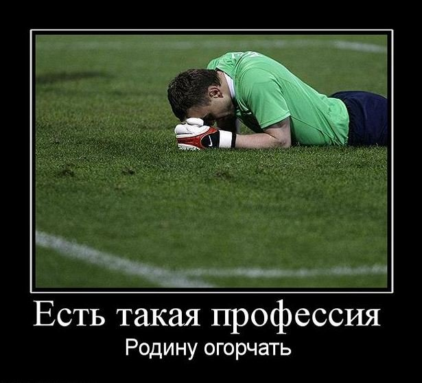 1402863071_futbol-5.jpg