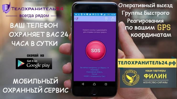 Реклама Т24.jpg