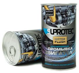 ksuprotek-wash.jpg