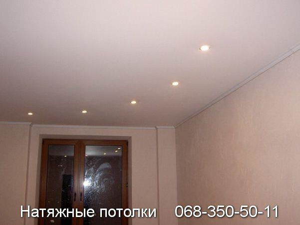 Тканевые натяжные потолки Кривой Рог (6).jpg