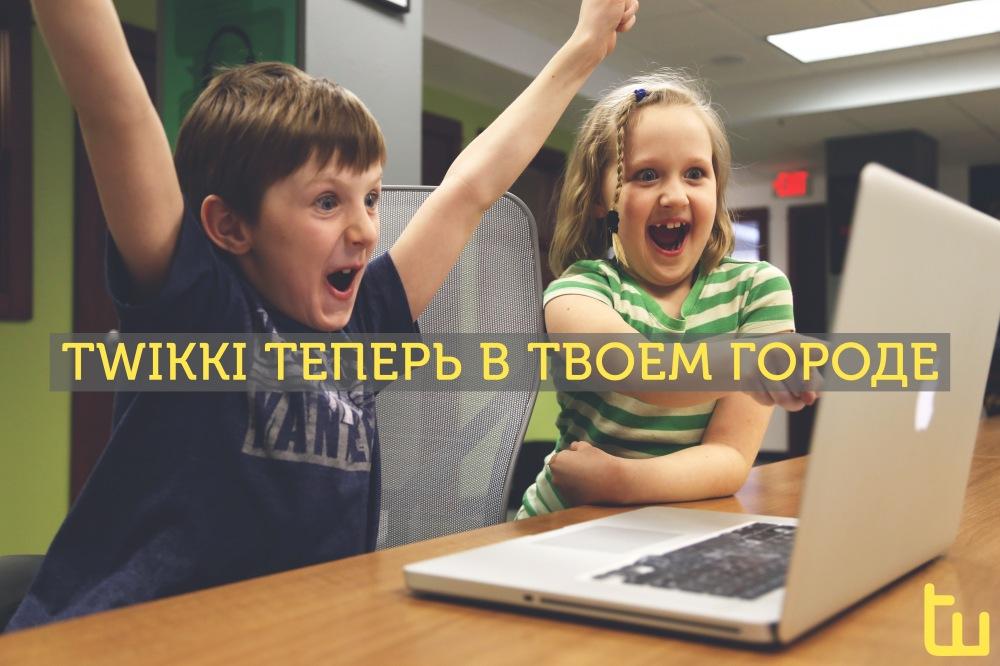 children-593313213.jpg